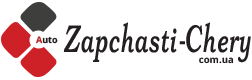 Молдинг Дэу Матиз купить в интернет магазине 《ZAPCHSTI-CHERY》